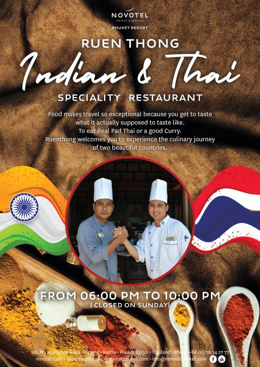 Novotel Phuket Resort Thai And Indian Restaurant