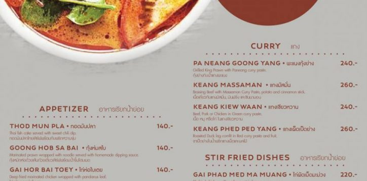 novotel-phuket-resort-indian-thai-restaurant-menu-02-2