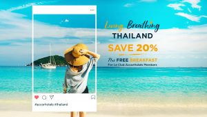 Save 20% off your stay PLUS free breakfast for Le Club AccorHotels members