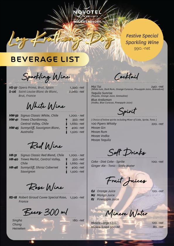Loy Krathong Festival 2019 - Beverage List