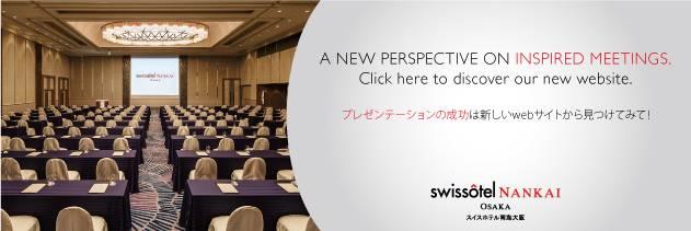 email_banner_1902_meetings-2