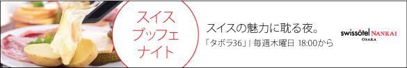 e-mail_signage_jpn