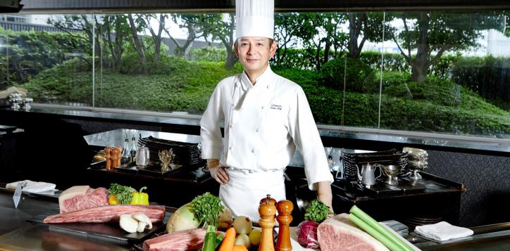 Minami Chef Shingo Komoto