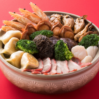 poon-choi-chinese-bowl
