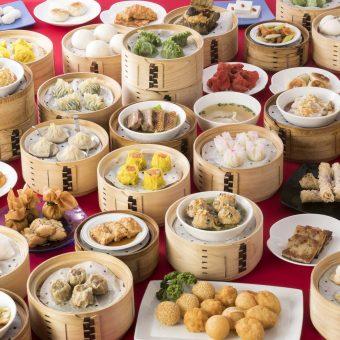 empress-room-dim-sum-feast-order-style-buffet