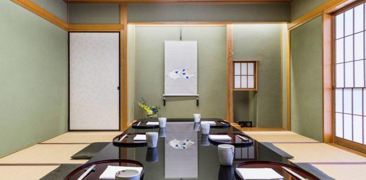 swissotel-nankai-osaka_10f_hana-goyomi
