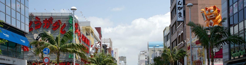 enjoy-naha-city