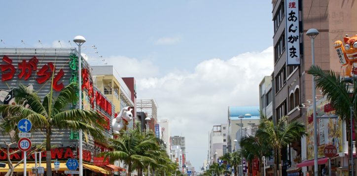 enjoy-naha-city