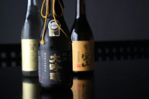 Mikuni - Evening Delights Sake
