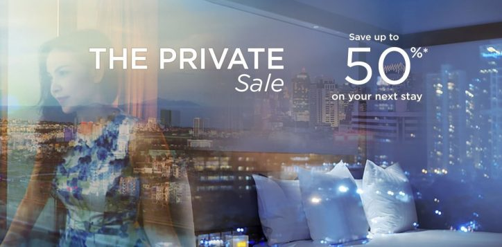 private-sale2