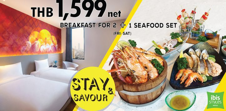 fb-room-seafood-2