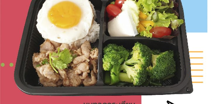 lunch-box-facebook-02-2