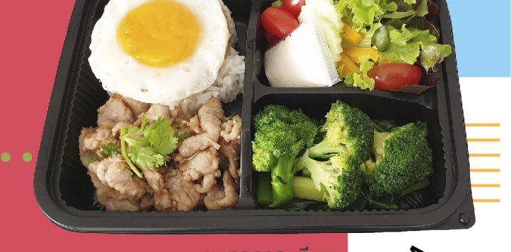 lunch-box-facebook-1-2-2