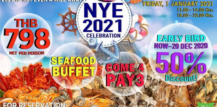 re-nye-2021-facebook