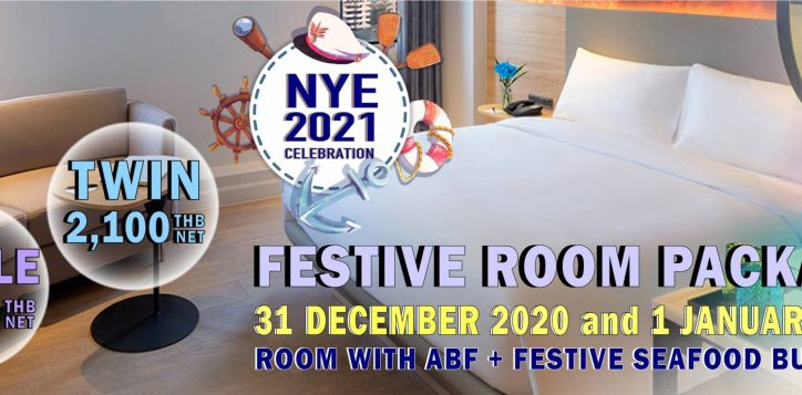 nye-2021-room-cover