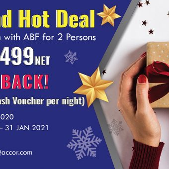 year-end-hot-deal