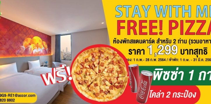 1microsite-stay-with-me-free-pizza-2