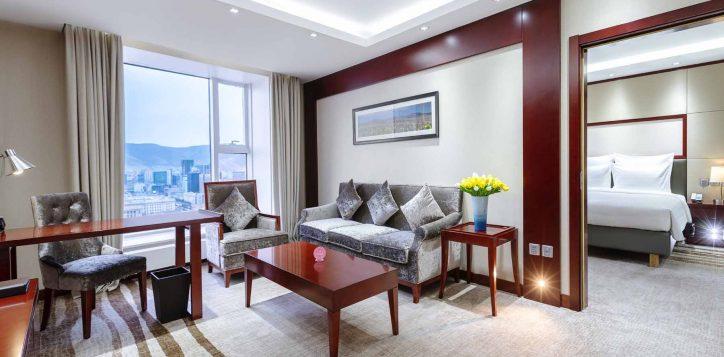 welcome-to-novotel-ulaanbaatar-hotel