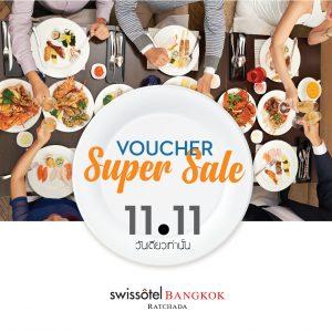 11-11-voucher-super-sale