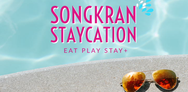staycation-cover-website