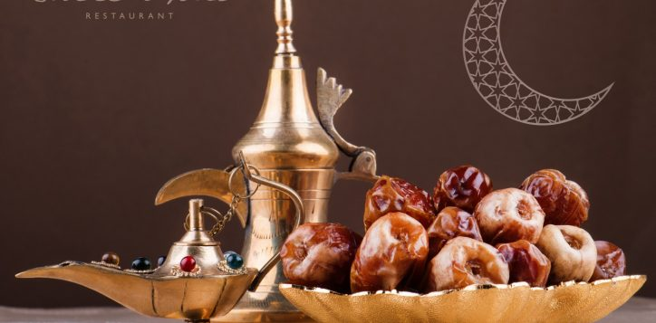 2017-iftar-poster-60x90-ver5-website-1-2