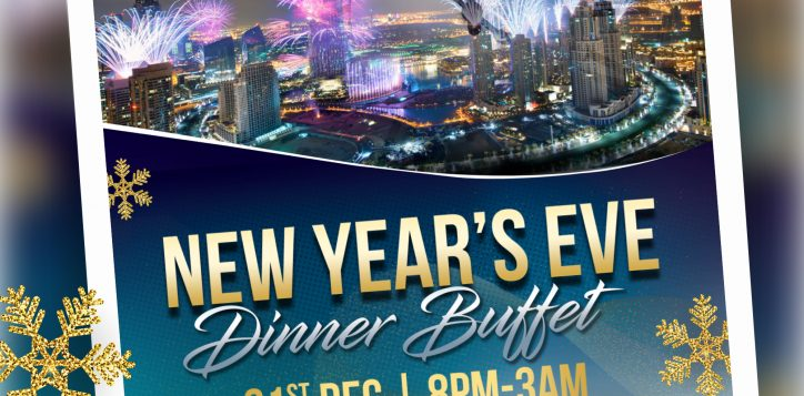 gala-dinner-flyer-ver5