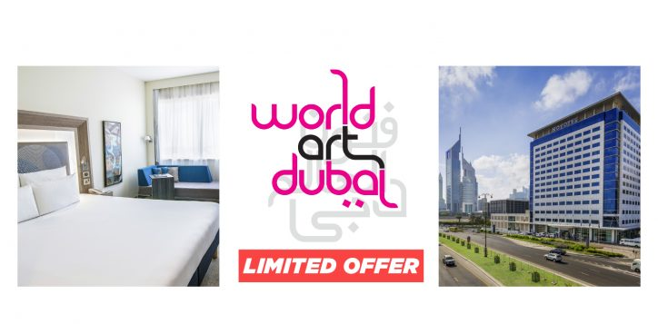 world-art-dubai-2020