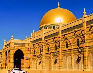 sharjah-museum-of-islamic-civilization