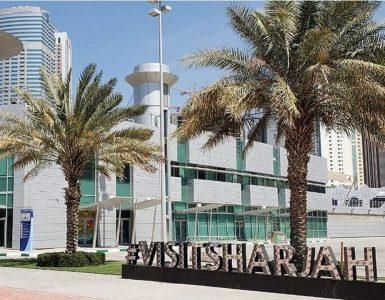 sharjah-expo-centre