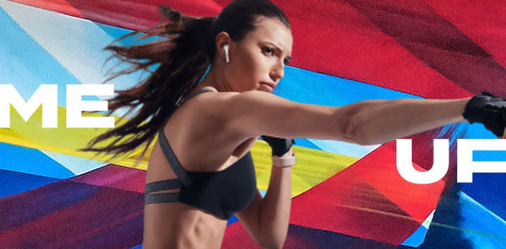 fitness-banner-1920x300-upyourgame