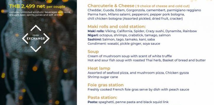 set-dinner-food-exchange-31-dec-2020