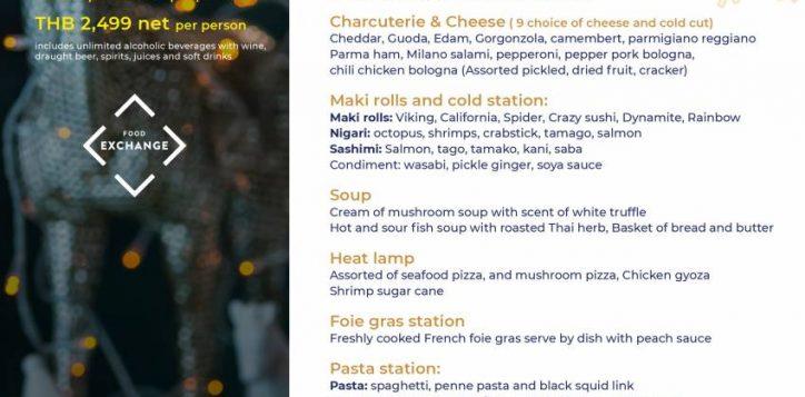 menu-new-year-eve-1