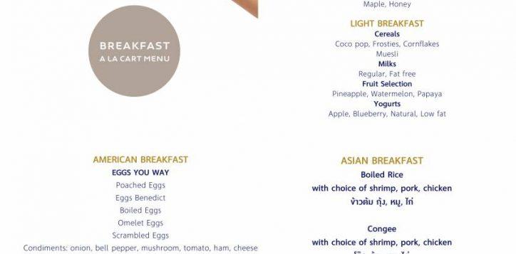 breakfast-a-la-cart-menu