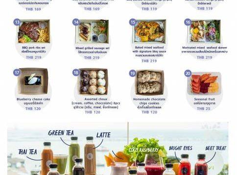 delivery-menu-2-2