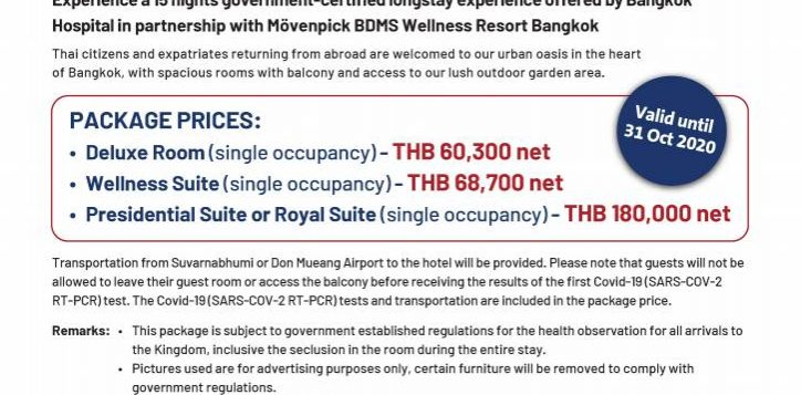 15-nights-health-watch-eng_valid-until-oct-2020-2