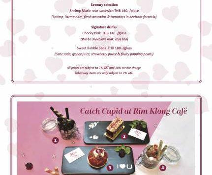 valentine-menu-a4-2-3