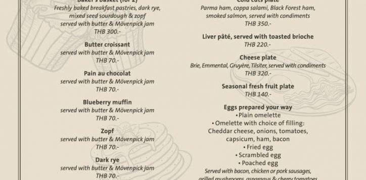 swiss-breakfast-menu-p1