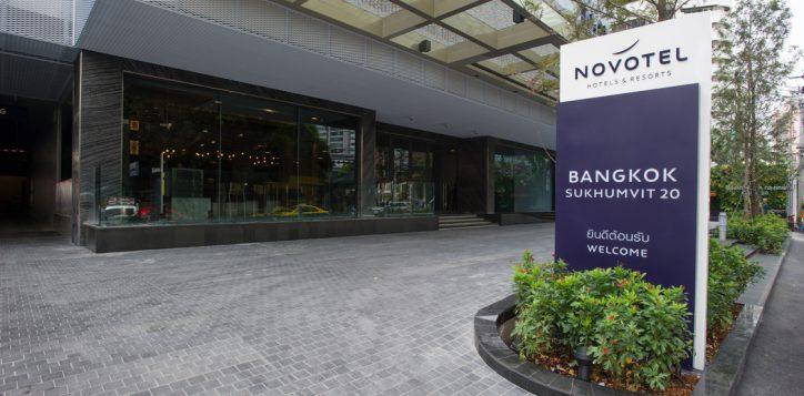 microsite-hotel-photo