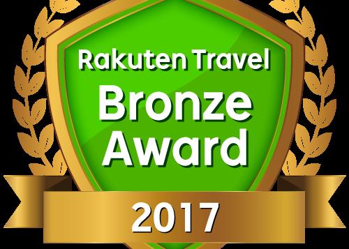 rakuten-bronze
