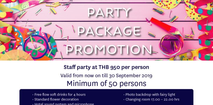 package-2019-staff-party