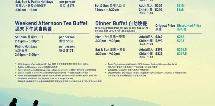 summer_sale_poster_2019_aw_op-01