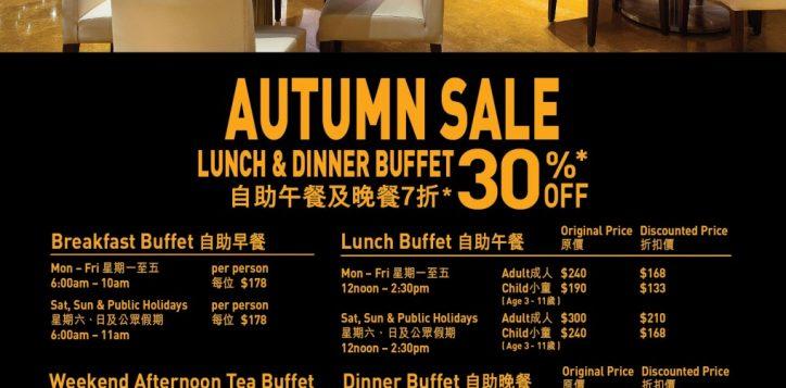 autumn-sale-poster