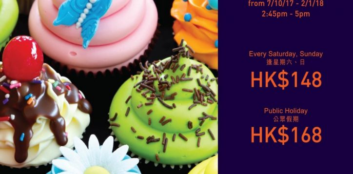 essence_cupcakes_poster_2017_preview-01