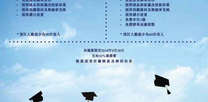graduation_ecard_chi-01