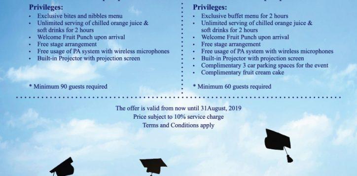 graduation_package_2019_ecard_eng