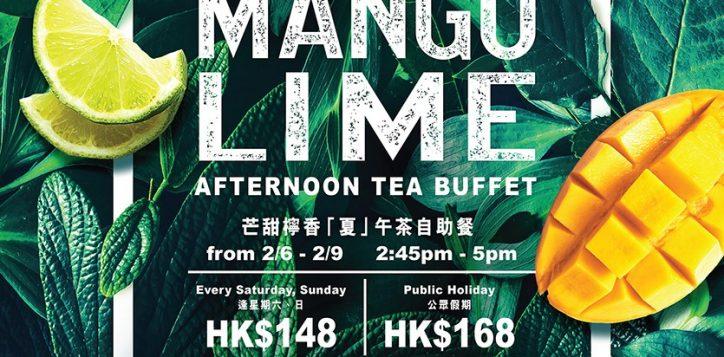 mango_lime_poster_aw2_lr