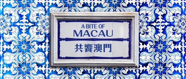 macau_website