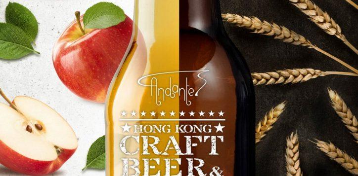 cider_beer_bg1_aw_op-01
