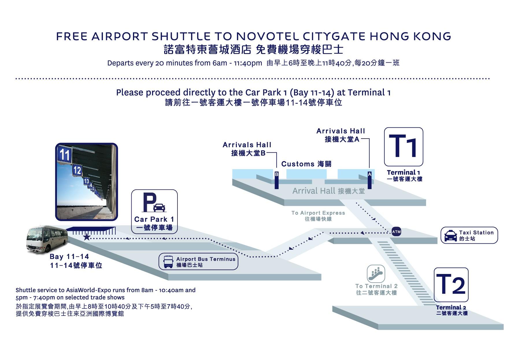 Free Airport Shuttle to Novotel Citygate Hong Kong