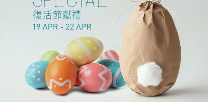 easter_poster_2019-_aw2_op_preview